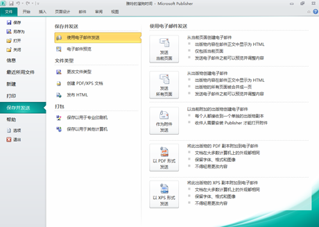 office 2007 查看序列号_office 2010 sp 查看_office 2010 sp