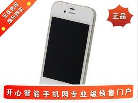 【蜂窝iPhone4S(64GB)】不能智手机网(市iphone开心数据苹果打开上网图片