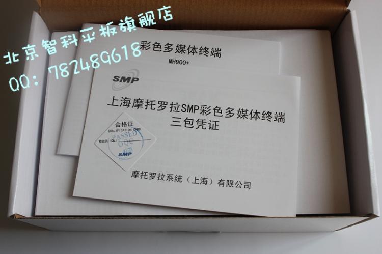 mh旗舰店_sony索尼MH750耳机旗舰店_sony索尼MH750耳