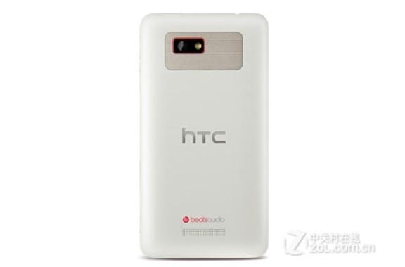 尚诚智能手机网htc t528w