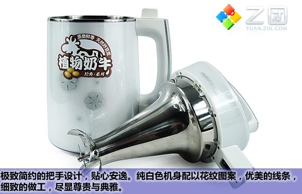 九阳dj13b-d18d豆浆机