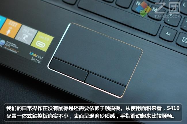 【游戏测试】 联想S410pT搭载英伟达GT720M独立显卡,并拥有2G显存。GT720M显卡属于目前的主流入门级独显,对于市场上大部分游戏来说,都可以轻松运行。  使命召唤6设置界面  使命召唤6设置界面  使命召唤6游戏截图  使命召唤6的优化效果相对于同系列的其他游戏来说更好一些,与使命召唤8差不多,游戏整体运行很流畅,几乎没有出现卡顿现象。  爱丽丝疯狂回归 设置界面  爱丽丝疯狂回归 游戏截图  爱丽丝疯狂回归 游戏截图  爱丽丝疯狂回归 设置开启全高效,将physx设置为高,游戏中较为流