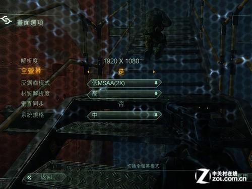 玩孤岛3不底虚 钢铁侠X58F游戏本评测