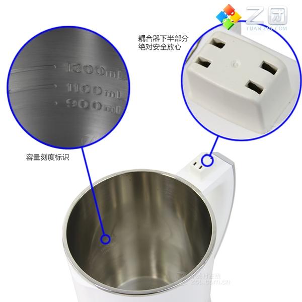 九阳dj13b-d25d豆浆机