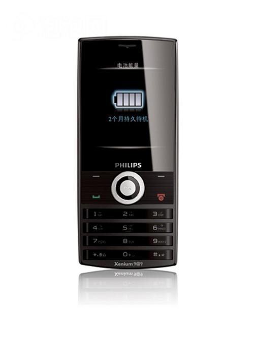 飞利浦 x501 移动手机团购高清图片