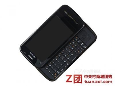 手机黑色墙壁纸